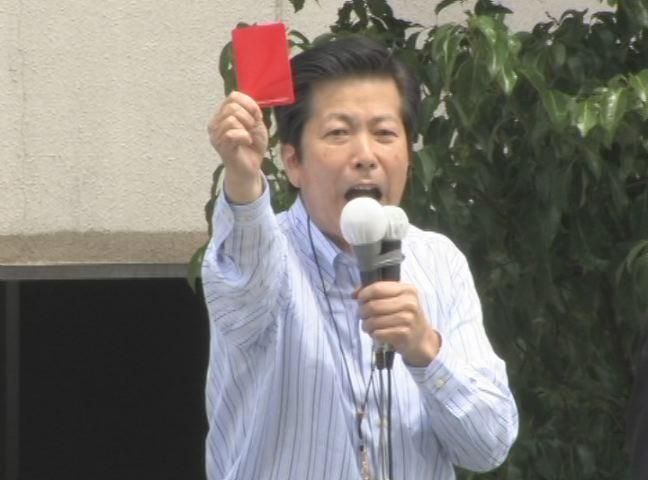 red card Yamaguchi