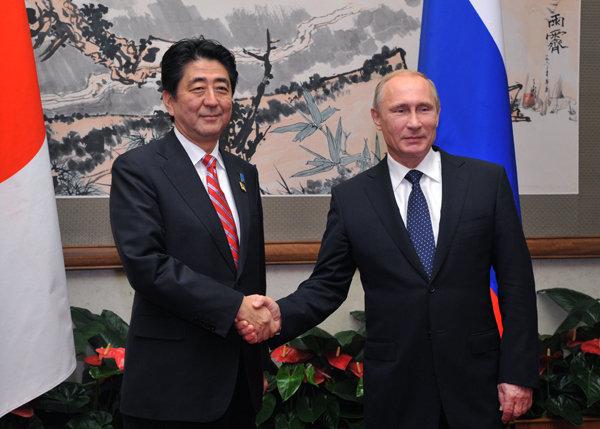 APEC首脳会談 日ロ