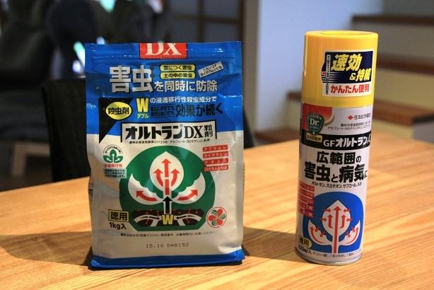 写真23-1殺虫剤