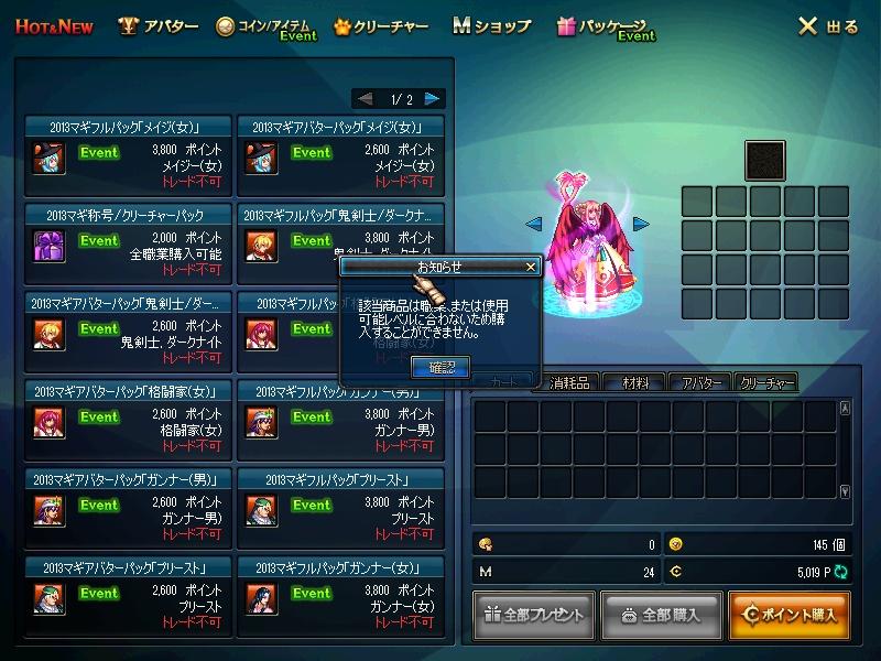 ScreenShot2013_0428_103807696.jpg