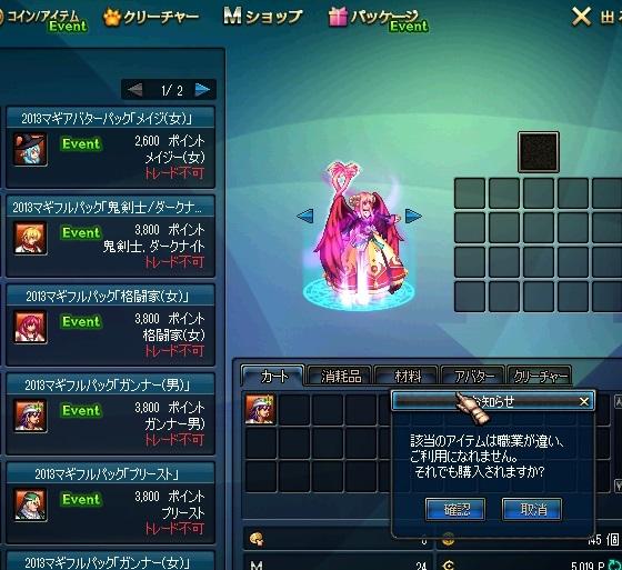 ScreenShot2013_0428_105050125.jpg