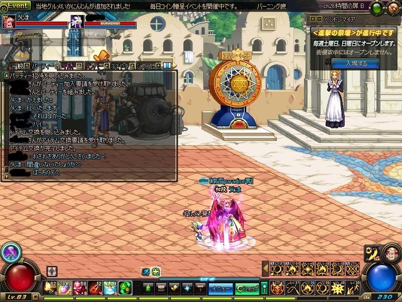 ScreenShot2013_0428_105418813.jpg