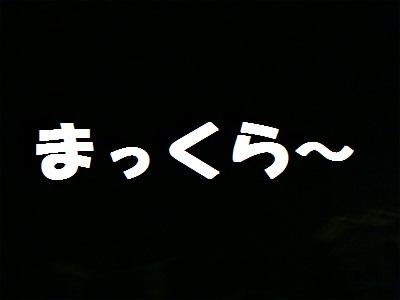 009_20130810160055766.jpg
