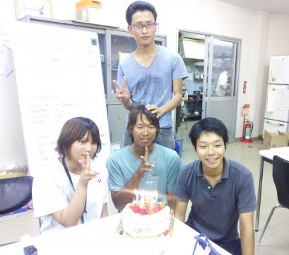 DSC_0231blog.jpg