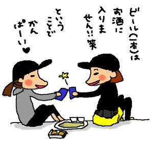 blog49.jpg