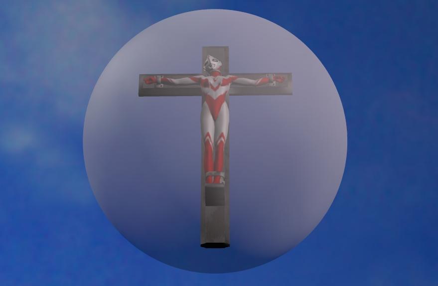 GiGaLadyCross2.jpg