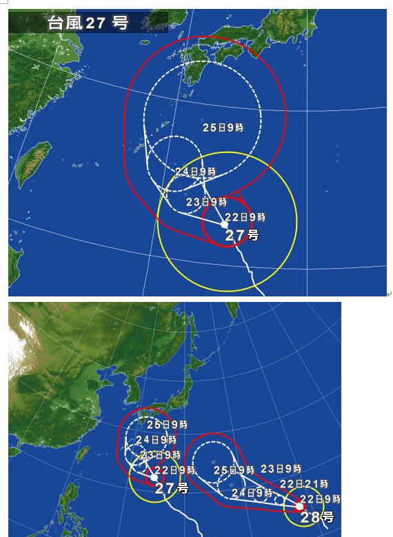 taifuu2.jpg