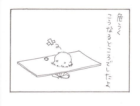20131030a.jpg