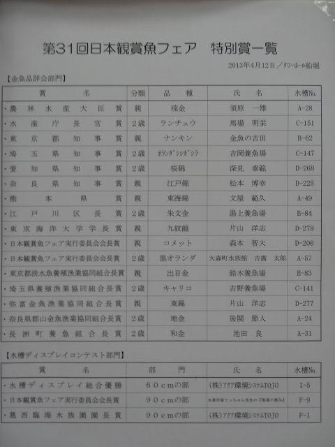 DSC00331_640.jpg