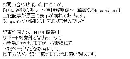 SnapCrab_NoName_2013-5-1_13-32-57_No-00.png