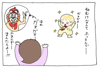 きーちゃん2の5