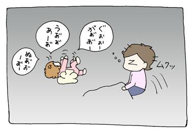 お寝ぼけ海1