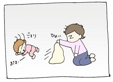 お寝ぼけ海2
