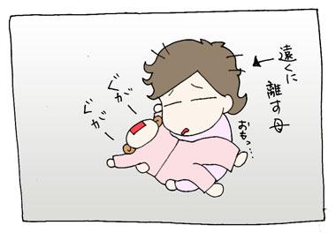 お寝ぼけ海5