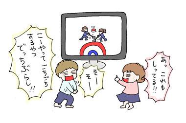 オリンピック(カーリング編)2