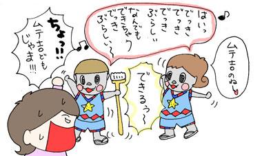 オリンピック(カーリング編)3
