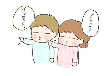 えいっしゅ! 1