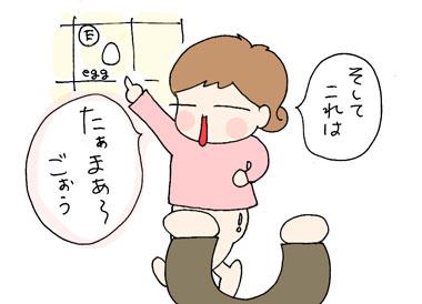 えいっしゅ!6