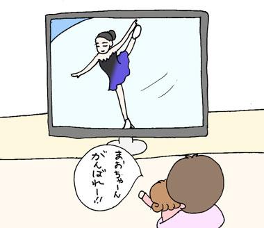オリンピック(女子フィギア)1