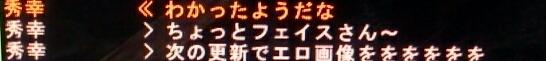 2013-05-06 17.58.01-1