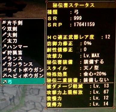 2013-06-01 12.56.40-1