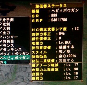 2013-06-01 12.56.19-1