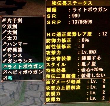 2013-06-01 12.56.04-1