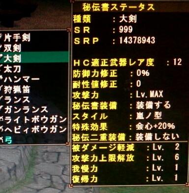 2013-06-01 12.55.24-1