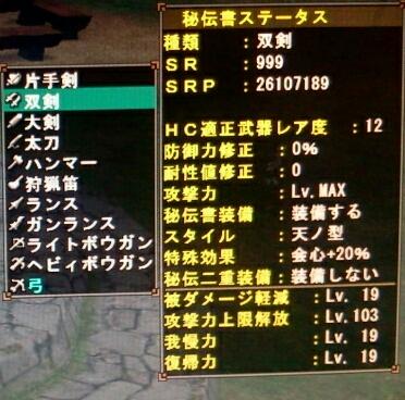 2013-06-01 12.55.02-1