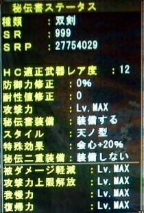 2013-06-11 14.21.03-1