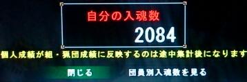 2013-06-11 14.19.38-1