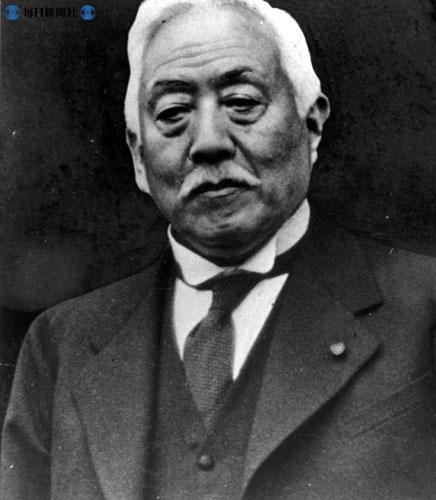 斎藤実 - Saitō Makoto - Japane...