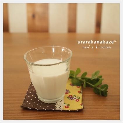 ミントミルク