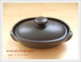 磁性鍋(小判型)