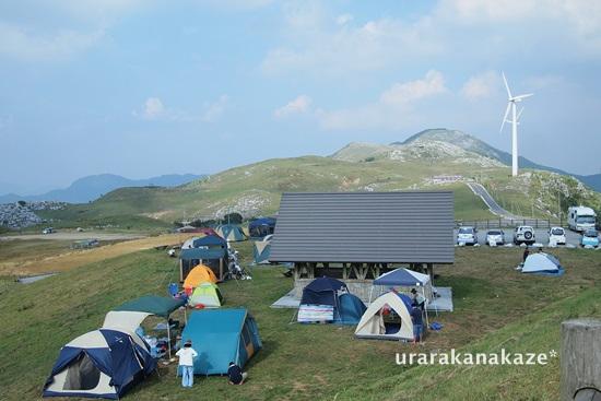 四国カルスト 姫鶴平キャンプ場(姫鶴荘管理)