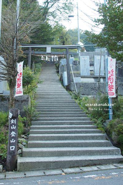 剣山登山口