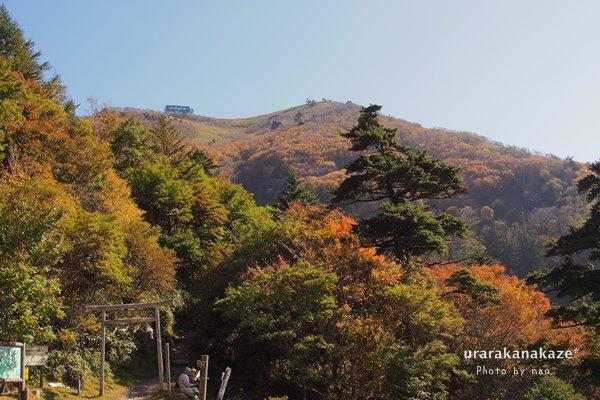 リフト 西島駅から剣山山頂を望む