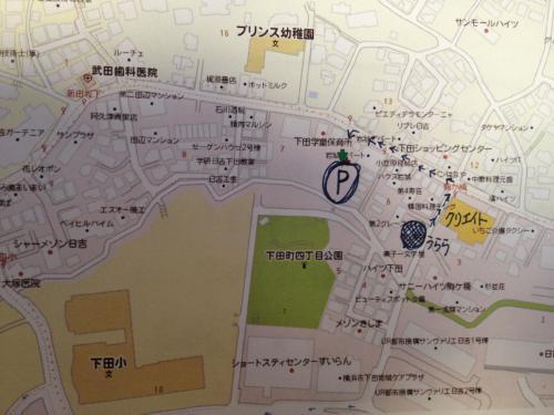 ぱん工房うらら新店舗駐車場_convert_20131104123722