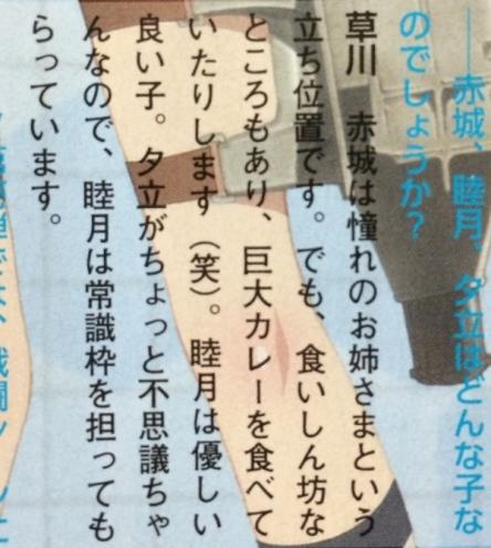 艦隊これくしょん アニメ概要3