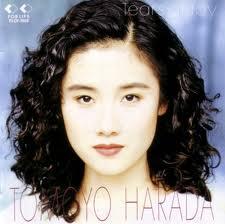 tomoyo harada1