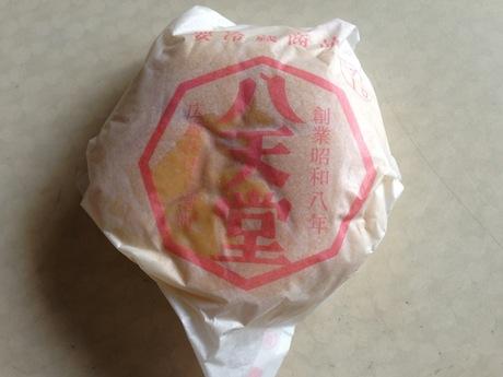 八天堂クリームパン「いちご」
