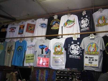 Tシャツ売っているのね