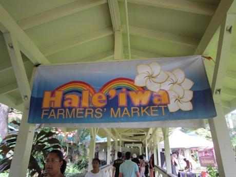 ハレイワマーケット