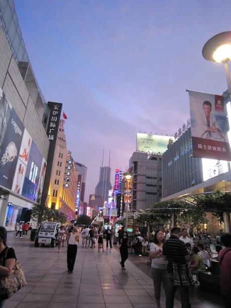 南京東路到着