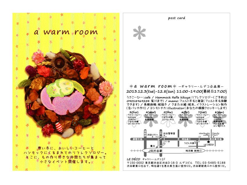 warmroom