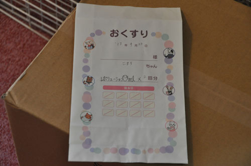 5-DSC_0063.jpg