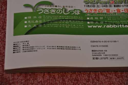 DSC_0280-1.jpg