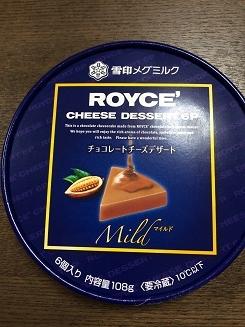 141024チーズ