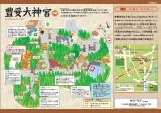 外宮イラストマップ