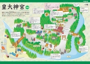 内宮イラストマップ